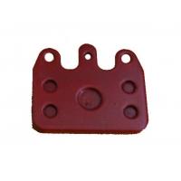 Pastilla Freno Trasera CRG compatible V05