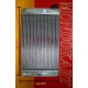 Radiator CHROME Mondokart LIMITED NEW!!, mondokart, kart, kart